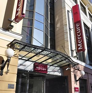 Mercure Arbat Moscow photos Exterior