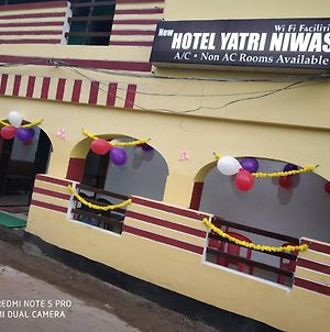 New Hotel Yatri Niwas photos Exterior