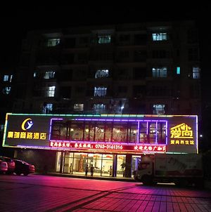 Guang Jia Business Hotel photos Exterior