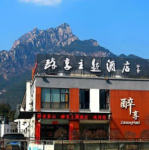 Huangshan Mountain Zuixiang Hotel photos Exterior