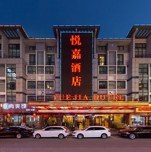 Yiwu Yuejia Business Hotel photos Exterior