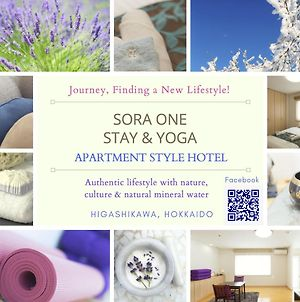 Sora One Stay & Yoga photos Exterior