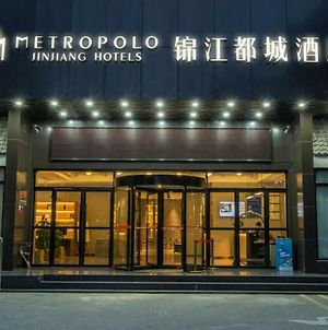 Metropolo Hangzhou Huanglong Sport Center Wensan Road photos Exterior
