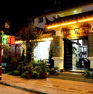 Kunming Stone Forest Homestay photos Exterior