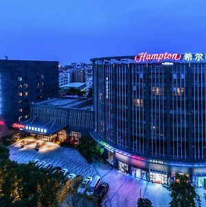 Hampton By Hilton Xiamen City Plaza photos Exterior