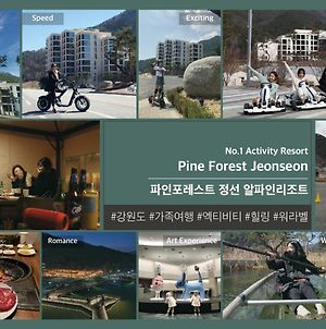 Pine Forest Jeongseon Alpine Resort photos Exterior