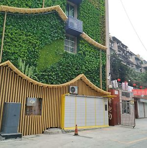 Chen Fei Chun XI Road Hostel photos Exterior