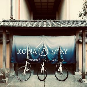 Kona Stay Izu Nagaoka photos Exterior
