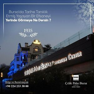 Blue Diamond Ataturk Palace photos Exterior