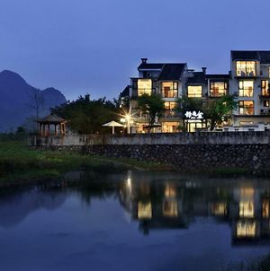 Zen Hotel Guilin photos Exterior