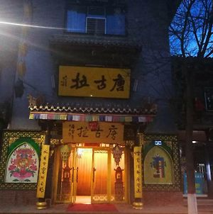 Datong Tanggula Youth Hostel photos Exterior
