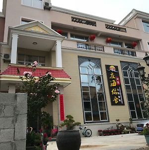 Meizhou Island Zuo Hai You She Guesthouse photos Exterior
