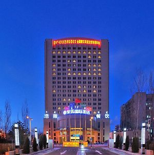 Hohhot Rongshi International Hotel photos Exterior