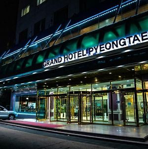 Hotel Grand Pyeongtaek Lake photos Exterior