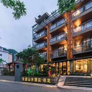 Yangshuo Longting Hotel photos Exterior