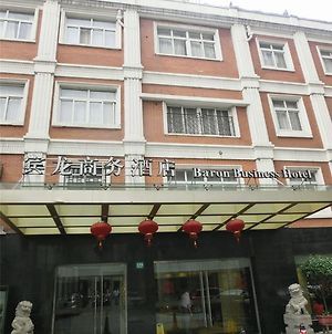Shanghai Baron Business Bund Hotel photos Exterior