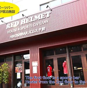 Red Helmet House & Sports Bar Hiroshima photos Exterior