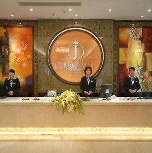 Junchao Business Hotel photos Interior