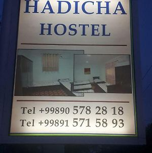 Hostel Hadicha photos Exterior