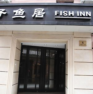 Shanghai Fish Inn East Nanjing Road photos Exterior