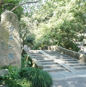 Hangzhou That Day Inns Nearby Lingyin photos Exterior
