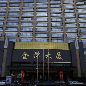 Zhuo Fan Business Hotel photos Exterior