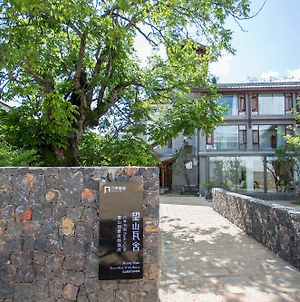 Lijiang Wangshan Travelling With Hostel photos Exterior