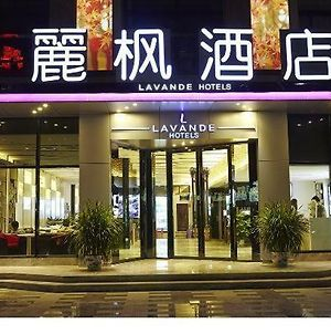 Lavande Hotel Yichang Dong Shan Street Branch photos Exterior