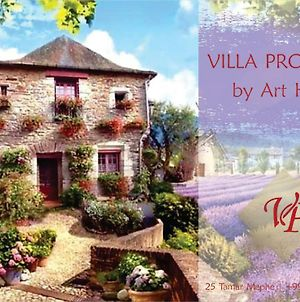 Villa Provance By Art Hotel photos Exterior