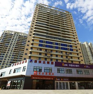 Ibis Haikou Injoy Plaza Hotel photos Exterior
