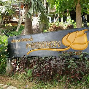Phitharom Pp Resort photos Exterior