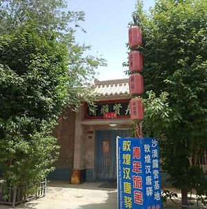 Dunhuang Han And Tang Dynasties Station Hostel photos Exterior