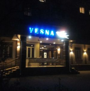Vesna Business Hotel photos Exterior