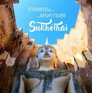 If You Want Hostel Sukhothai photos Exterior