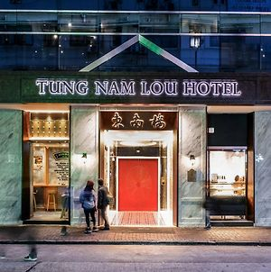 Tung Nam Lou Art Hotel photos Exterior