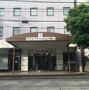 Hotel Crown Hills Tokuyama photos Exterior