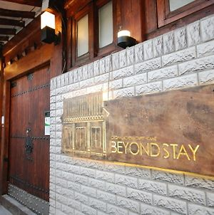 Beyondstay - Hostel photos Exterior