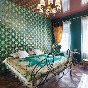 Deluxe Leopolli, 3 Rooms photos Exterior