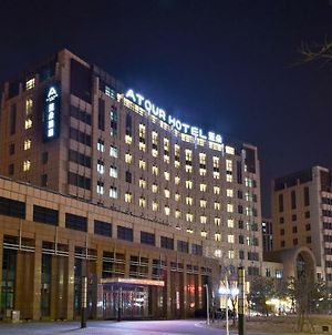 Atour Hotel Linkong New National Exhibition Beijing photos Exterior