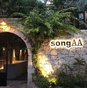 Songaa Otel photos Exterior