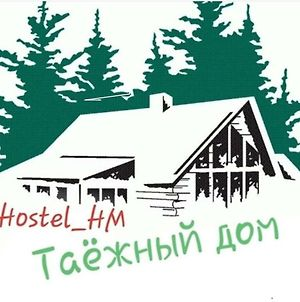 Hostel Taezhnyi Dom photos Exterior