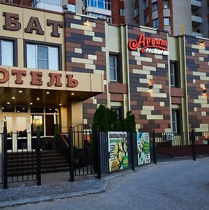 Business Hotel Arbat photos Exterior