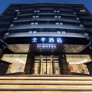 Ji Hotel Changchun Financial Center Jiefang Road Hotel photos Exterior
