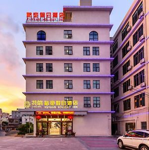 Floral Hotel - Yu Wan Holiday Lingshui photos Exterior