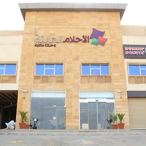 Quiet Dreams - Al Noor Branch photos Exterior