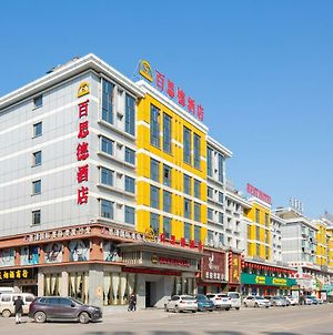 Yiwu Best Hotel photos Exterior