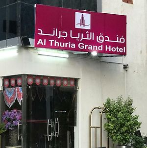 Al Thuria Grand Hotel photos Exterior