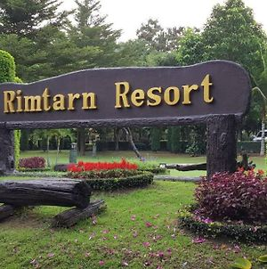 Rimtarn Resort photos Exterior
