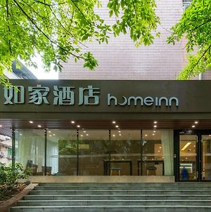 Home Inn Chongqing Jiangbei Airport Shuangfeng Road photos Exterior