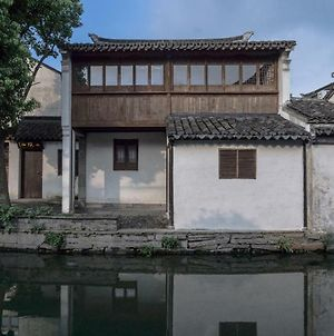 Floral Hotel - Cute House Zhouzhuang photos Exterior